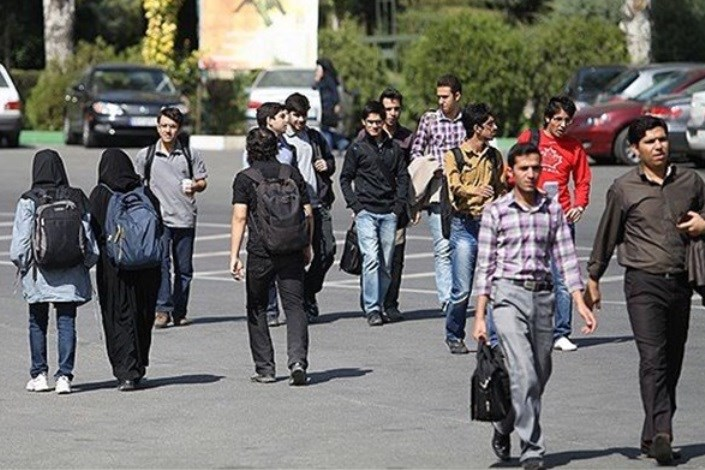 جزییات ترم تابستانی دانشگاه آزاد اسلامی / ثبت نام از 17 تیرماه