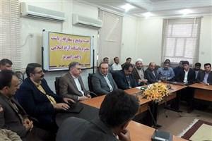 سرپرست دانشگاه آزاد اسلامی رامهرمز معرفی شد