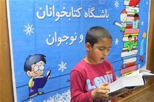فعالیت 2 هزار باشگاه کتابخوانی در سطح کشور
