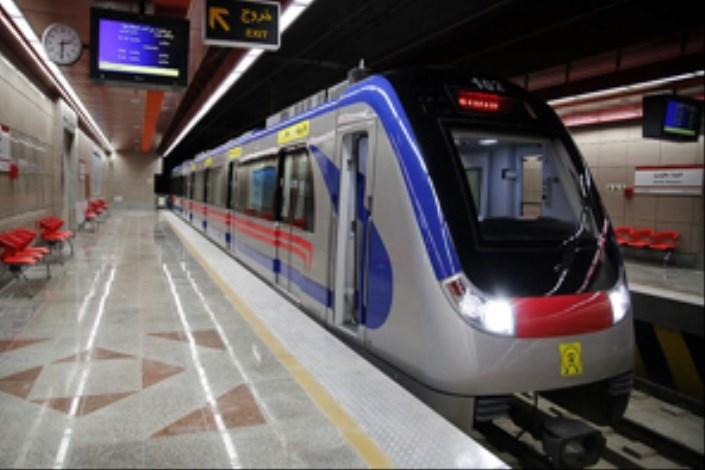 تسهیلات مترو تهران به مناسبت عید سعید فطر