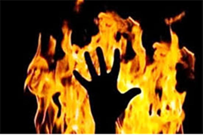 به آتش کشیدن زن جوان