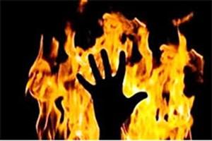 پرونده زن جوانی که زنده به آتش کشیده شدبه کجا رسید؟