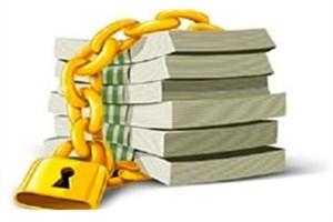 تخصیص 17 میلیارد یورو از طرف دولت ایتالیا برای نجات دو بانک این کشور