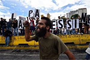 تشدید درگیریها میان معترضان و نیروهای امنیتی ونزوئلا