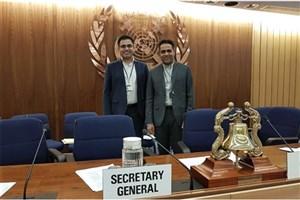 IAU Participates in MSC 2017