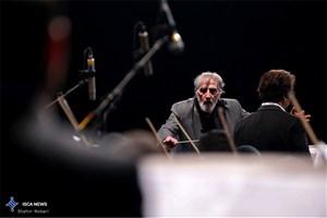 اجرای ارکستر ملی ایران در چهلستون