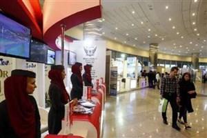 برگزاری نهمین نمایشگاه بازار سفردر بوستان گفتگو