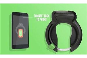 قفل دوچرخهای که گوشی هوشمند شما را قفل میکند!