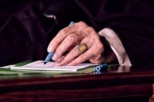 عفو و تخفیف مجازات 44 نفر از محکومان سازمان تعزیرات حکومتی