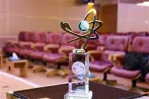 مراسم  جایزه ترویج علم ایران آبان برگزار می شود/ متقاضیان آثار خود را تا 31 تیر ارسال کنند