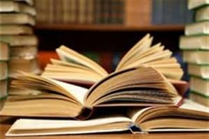 شارجه  پایتخت جهانی کتاب در سال ۲۰۱۹  شد