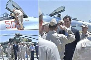 مذاکرات بشار اسد با مقامات نظامی روس در پایگاه حمیمیم