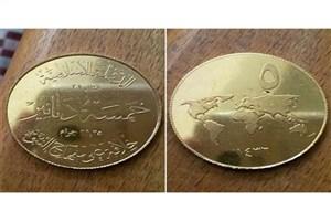 دستور داعش برای جایگزین کردن ارز خود به جای لیر سوریه در معاملات