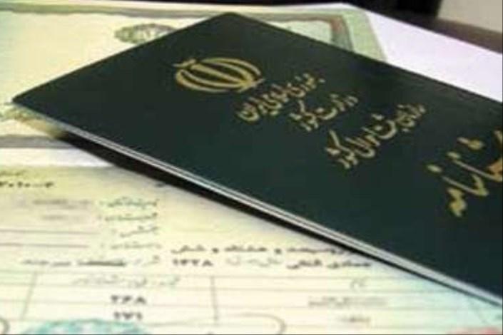 صدور بیش از 673 هزار شناسنامه مکانیزه در استان تهران