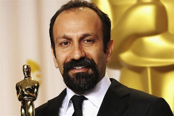 حمایت مالی شورای سینمای اروپا از فیلم جدید اصغر فرهادی
