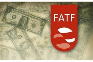 FATF و تصمیم گیری های سیاسی