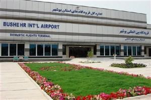 سیاست یک بام و دو هوای وزارت راه /انتقال فرودگاه بوشهربه خارج شهر