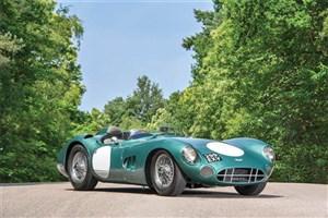 گرانقیمتترین خودروی انگلیسی را ببینید