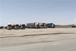 ارز آوری حدود 190 میلیون دلاری صادرات کالا از خراسان جنوبی