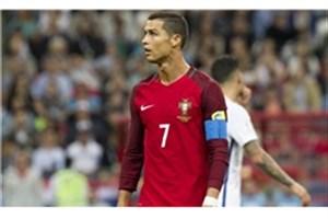 کریس با اردوی تیم ملی به پرتغال بازگشت