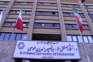 تقدیر از رتبههای زیر «هزار» ورودی دانشگاه خواجه نصیر