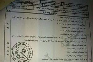اجازه نمی دهیم حق دانش آموزان  تضییع شود/ لو رفتن سوالات امتحانات نهایی در تهران و جنوب کشور