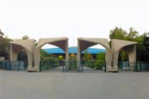 امضای قرار داد همکاری شاتل با دانشگاه تهران