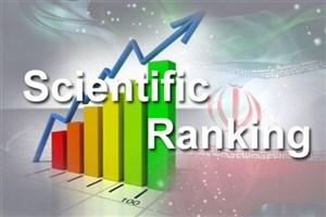 ایران همچنان پیشتاز رشد کمیت تولید علم دنیا