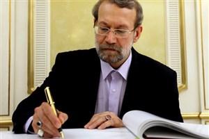 رئیس مجلس درگذشت آیت الله قمی را تسلیت گفت