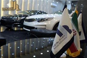 بهترین ماشینهای خارجی با قیمت مناسب در ایران