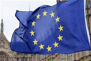 Iran to Host Largest EU Scientific Delegation