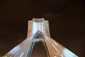 کار بهسازی برج آزادی  تمام شد