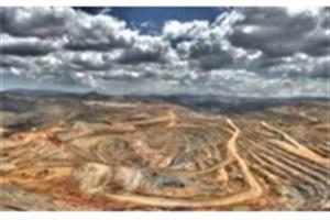 خام فروشی در صنایع معدنی حذف می شود