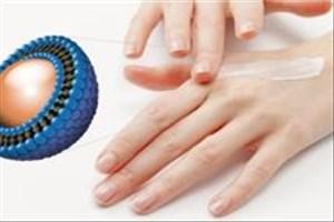 فرآوردههای موادمغذی و دارویی با کاربرد آرایشی توسعه مییابد