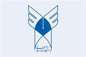 سرپرست دفتر تشکل های  دانشگاه آزاد اسلامی منصوب شد
