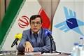 IAU to Co-op Academically with Azerbaijan