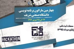 مسابقات برنامه نویسی تلفن همراه برگزار می شود/ ثبت نام از اول مرداد