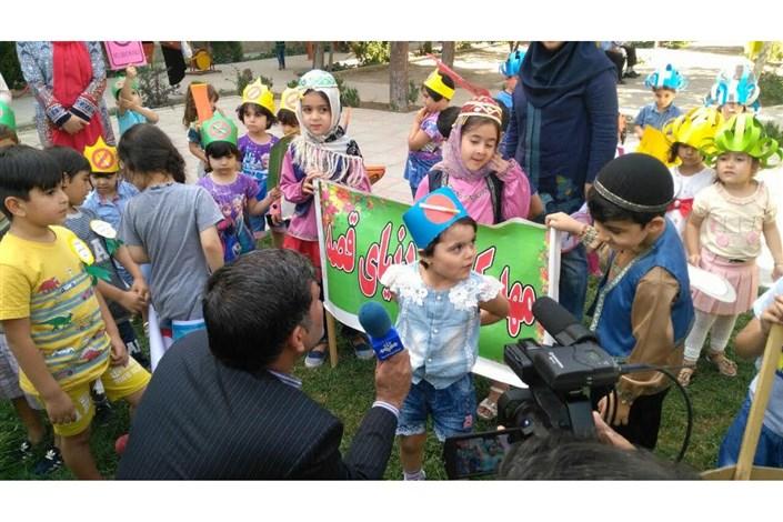 راهپمایی کودکان مهدکودک در هفته مبارزه با مواد مخدر