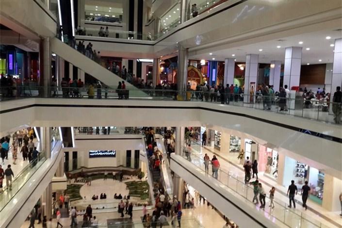 افزایش مراکز خرید مراکز خرید