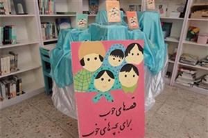 جشن کتابخوانی در کانون های ۱۳ استان برگزار میشود