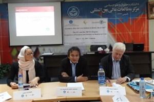 برگزاری دوره آموزشی دیدگاههای اندیشمندان ایرانی و اروپایی در دانشگاه تهران