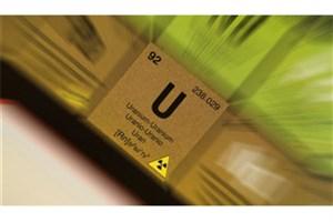 تشخیص اورانیوم غنیشده از چند کیلومتری به کمک لیزر