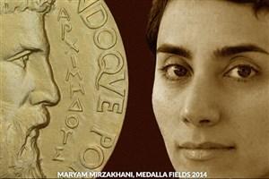 رییس پژوهشگاه دانشهای بنیادی: مراکز علمی «مقالهباز» ما نمیتواند «مریم میرزاخانی» را استخدام کند