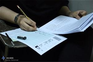 انتشار سوالات و کلید آزمون جامع پیش درمانگاهی دامپزشکی دانشگاه آزاد اسلامی