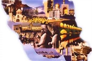 کدام شهرها در بهار 95 میان گردشگران ملی محبوبیت بیشتری داشتند؟/برپایی چادر انتخابآخر برای اقامت های شبانه