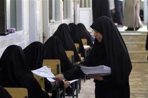 اعلام زمان ثبت مصاحبه داوطلبان سطح 3 و 4 حوزه علمیه خواهران