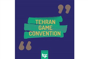West Tehran IAU Participates in TGC 2017