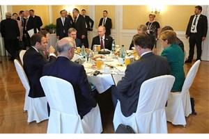 صبحانه ای برای اوکراین