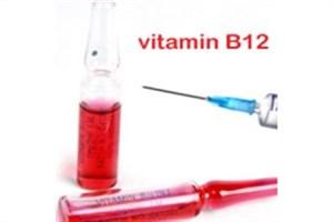 خوب و بد تزریق  آمپول ویتامین B۱۲