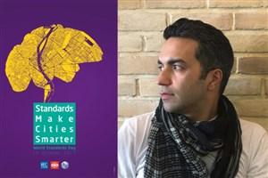 روز جهانی استاندارد با طرح پوستر دانش آموخته دانشگاه آزاد اسلامی به جهان معرفی می شود